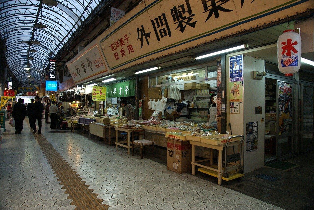 japanese mochi store